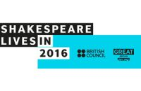 #ShakespeareLives global campaign at Zagreb Law
